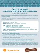 Sth Korean Regulation Training 25 Feb